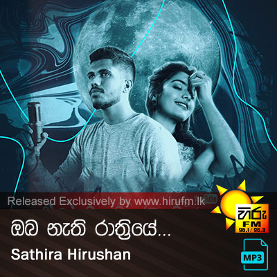 Oba Nathi Rathriye - Sathira Hirushan