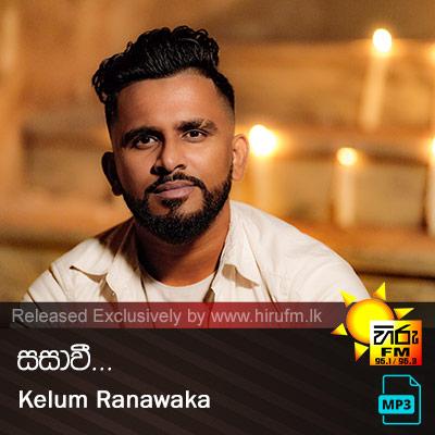 Sasa wee - Kelum Ranawaka