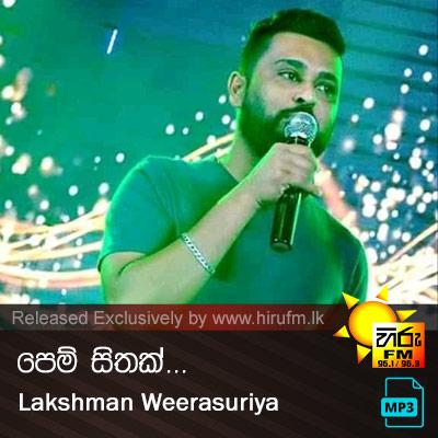 Pem Sithak - Lakshman Weerasuriya