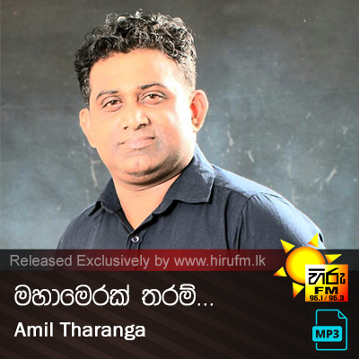 Mahamerak Tharam - Amil Tharanga