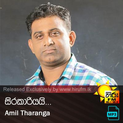Sirakariyai - Amil Tharanga