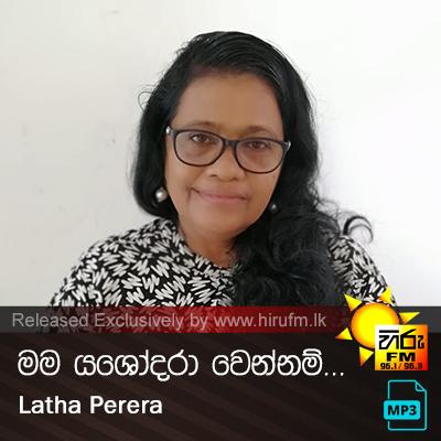 Mama Yashodara Wennam - Latha Perera