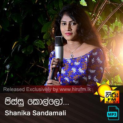 Pissu Kollo - Shanika Sandamali
