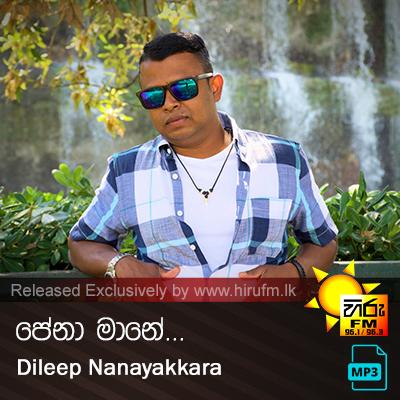Pena Mane - Dileep Nanayakkara