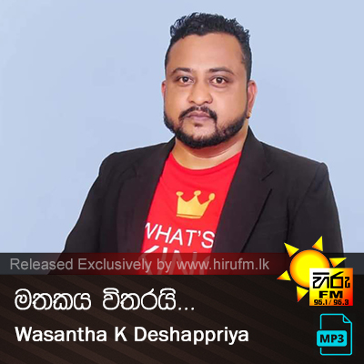Mathakaya Witharai - Wasantha K Deshappriya