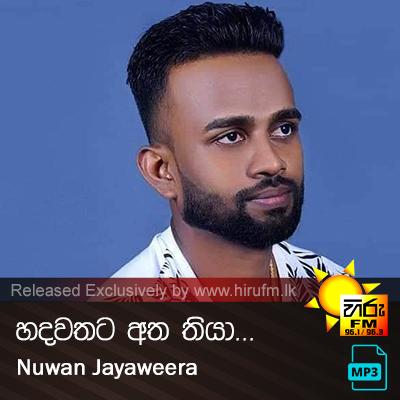 Hadawathata Atha Thiya - Nuwan Jayaweera