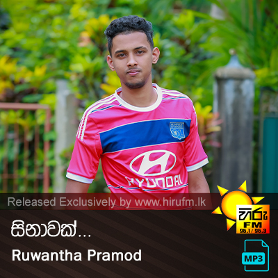Sinawak - Ruwantha Pramod