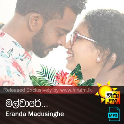 Malware - Eranda Madusinghe