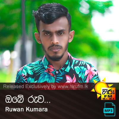 Obe Ruwa - Ruwan Kumara