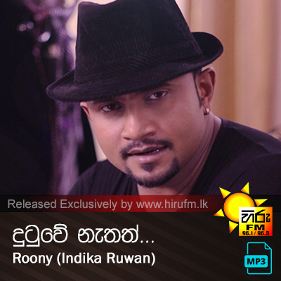 Dutuwe Nathath - Roony (Indika Ruwan)