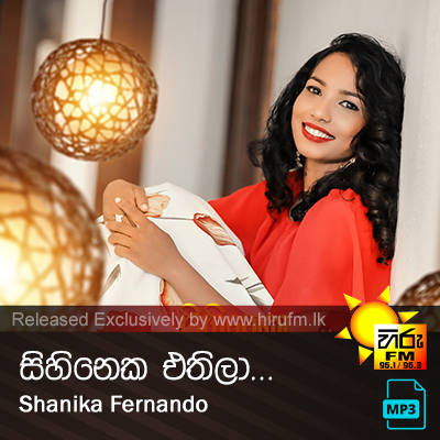 Sihineka Ethila - Shanika Fernando