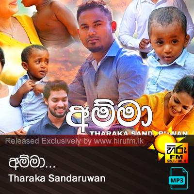 Amma - Tharaka Sandaruwan
