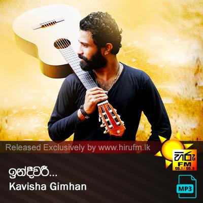 Indeeewari - Kavisha Gimhan