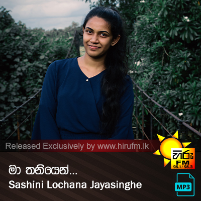 Ma Thaniyen - Sashini Lochana Jayasinghe