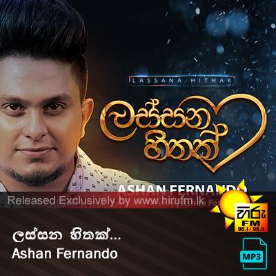 Lassana Hithak - Ashan Fernando
