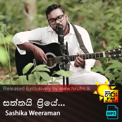 Saththayi Priye - Sashika Weeraman