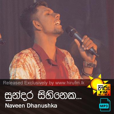 Sundara Sihineka - Naveen Dhanushka