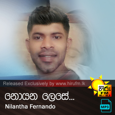 Noyana Lese - Nilantha Fernando