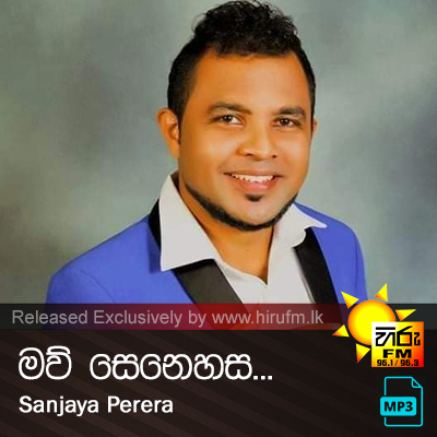 Maw Senehasa - Sanjaya Perera
