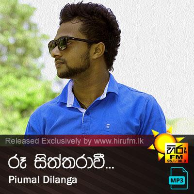 Roo Siththarawi - Piumal Dilanga