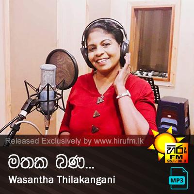 Mathaka Bana - Wasantha Thilakangani