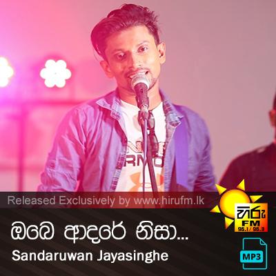 Obe Adare Nisa - Sandaruwan Jayasinghe