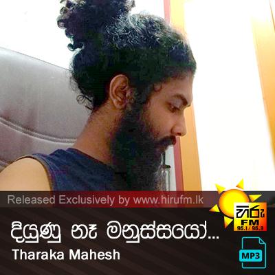 Diyunu Nee Manussayo - Tharaka Mahesh