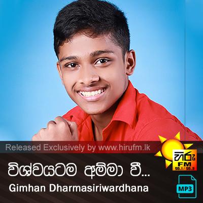 Vishwayatama Amma Wee - Gimhan Dharmasiriwardhana