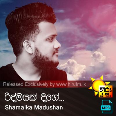 Ridmayak Dige - Shamalka Madushan