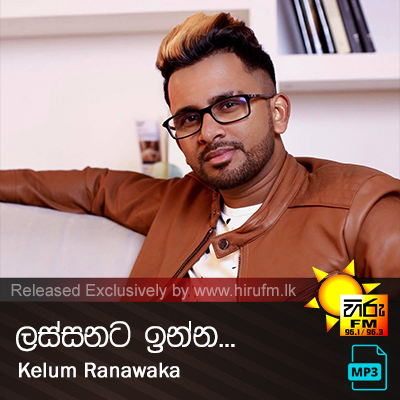 Lassanata Inna - Kelum Ranawaka
