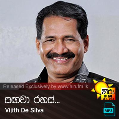 Sangawa Rahas - Vijith De Silva