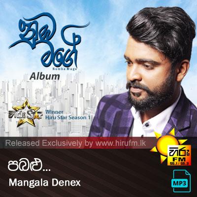 Pabalu  Numba Mage Album - Mangala Denex