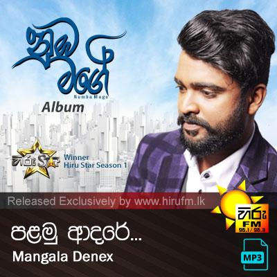 Palamu Adare  Numba Mage Album - Mangala Denex