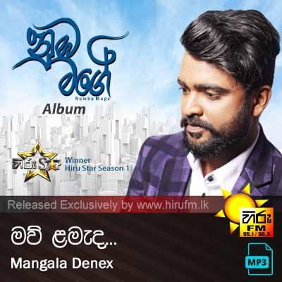 Maw Lamada  Numba Mage Album - Mangala Denex
