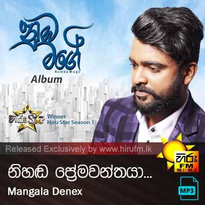 Nihanda Premawanthaya   Numba Mage Album - Mangala Denex