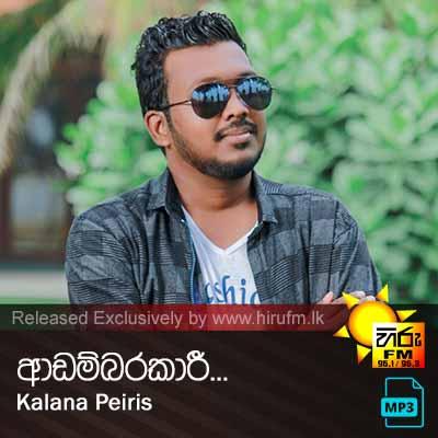 Adambarakari - Kalana Peiris