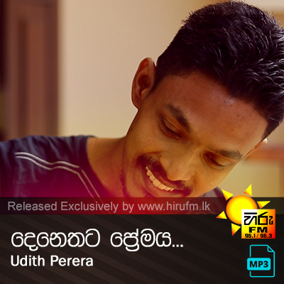 Denethata Premaya - Udith Perera