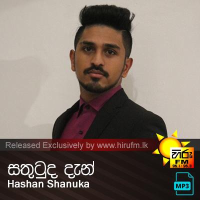 Sathutuda Dan - Hashan Shanuka