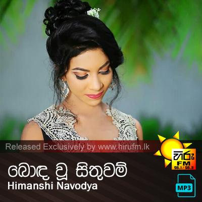 Bonda U Sithuwam - Himanshi Navodya