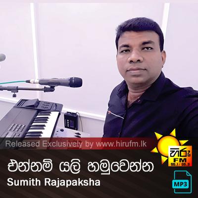 Ennam Yali Hamuwenna - Sumith Rajapaksha