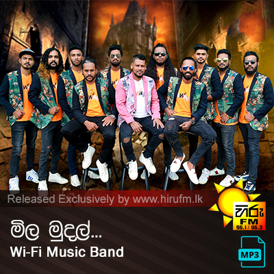 Mila Mudal - WiFi Music Band