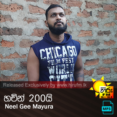 Hachin 200 - Neel Gee Mayura