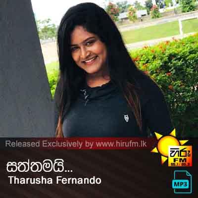 Saththamai - Tharusha Fernando