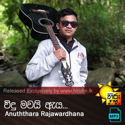 Vidu Mawai Aya - Anuththara Rajawardhana