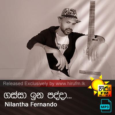 Gassa Ina Padda  - Nilantha Fernando