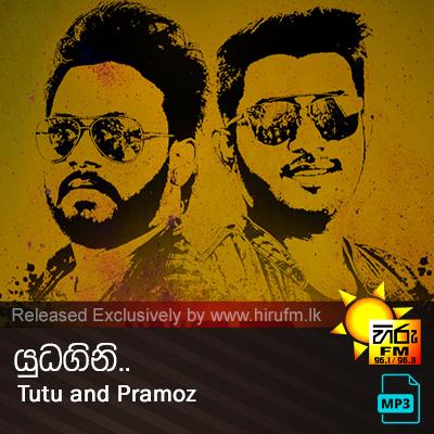 Yudagini - Tutu and Pramoz