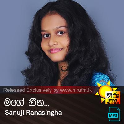 Mage Heena - Sanuji Ranasingha