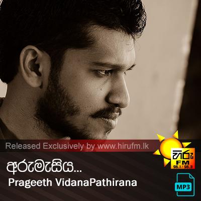 Arumasiya - Prageeth Vidanapathirana