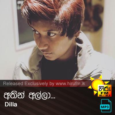 Athin Alla - Dilla