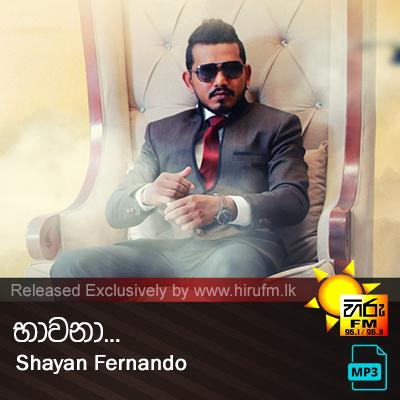 Bhawana - Shayan Fernando
